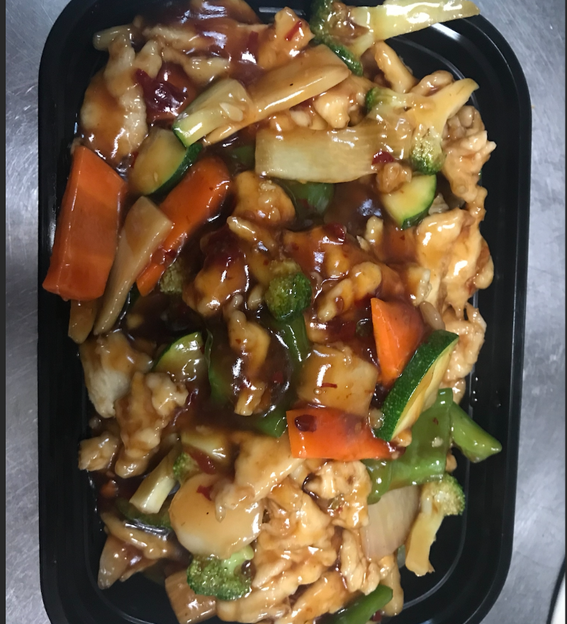 DS11. Chicken in Garlic Sauce 鱼香鸡 Image