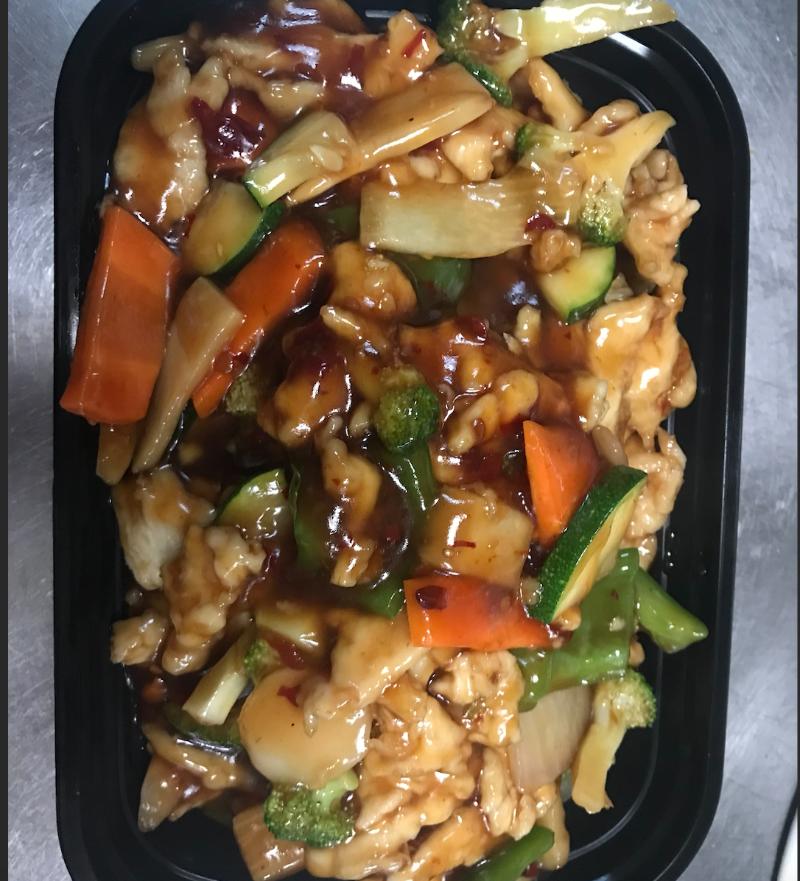 C16. Chicken in Garlic Sauce 鱼香鸡 Image