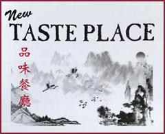 Taste Place - Columbia, MO