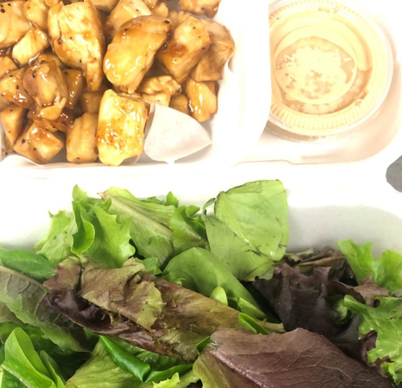 Hibachi Chicken Salad Image