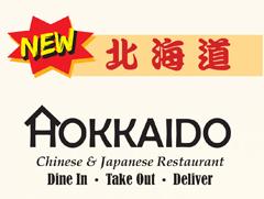 HOKKAIDO Chinese & Japanese - Circleville