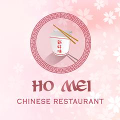 Ho Mei - Springfield