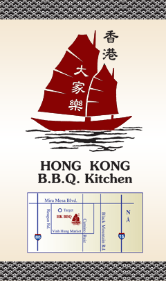 Hong Kong BBQ Kitchen - San Diego
