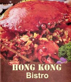 Hong Kong Bistro - Jacksonville