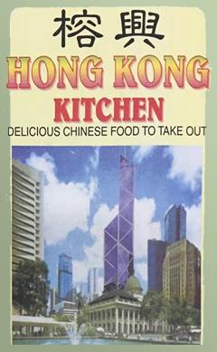 Hong Kong - Cheektowaga