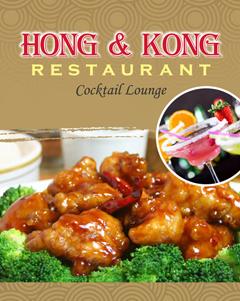Hong & Kong - Chelmsford