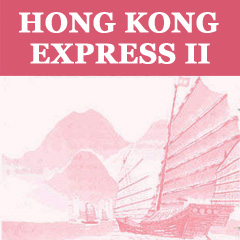 Hong Kong Express II - Pittsburgh