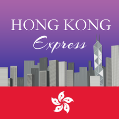 Hong Kong Express - Falls Church