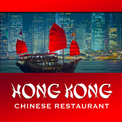 Hong Kong Restaurant - Fort Smith
