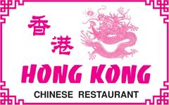 Hong Kong Chinese - Spring
