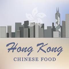 Hong Kong Chinese - Ypsilanti