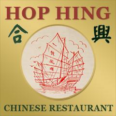 Hop Hing - Cranford