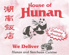 House of Hunan - Annapolis
