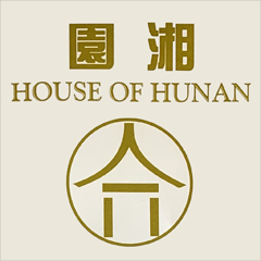 House of Hunan - Chicago