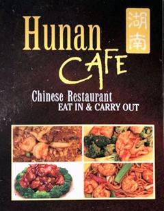 Hunan Cafe - Gaithersburg