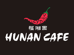 Hunan Cafe - Houston