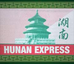 Hunan Express - Springfield