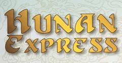 Hunan Express - McLean