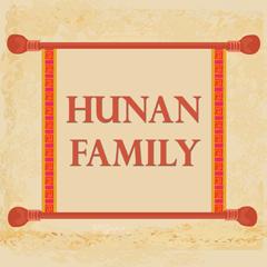 Hunan Family - Columbia
