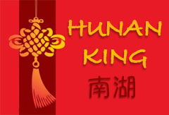 Hunan King - Blacksburg