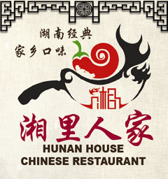 Hunan House - New Haven