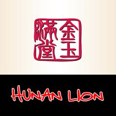 Hunan Lion - Austin