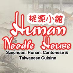 Hunan Noodle House - Parsippany