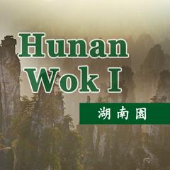 Hunan Wok 1 - Chattanooga