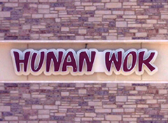Hunan Wok - North Richland Hills