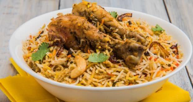 Hyderbad Chicken Biryani