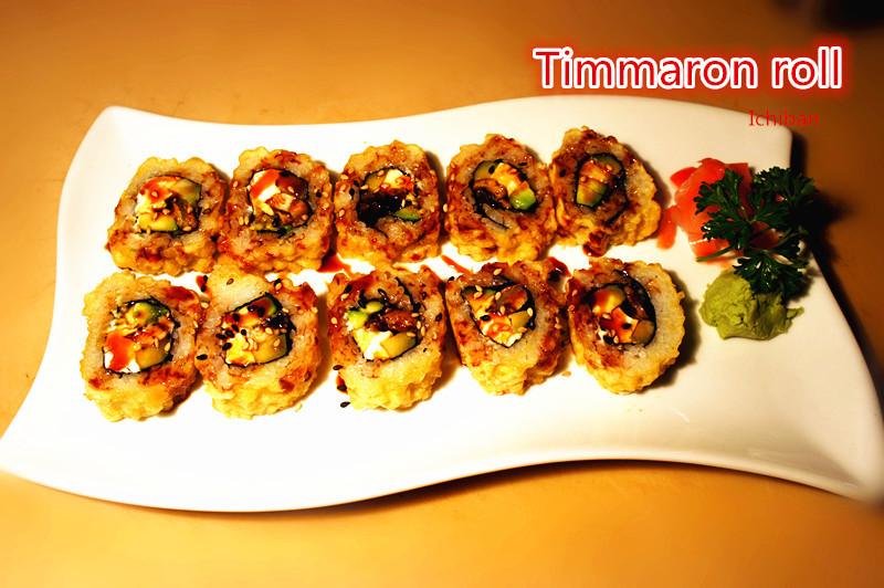 9. Timmaron Roll (10 pcs)