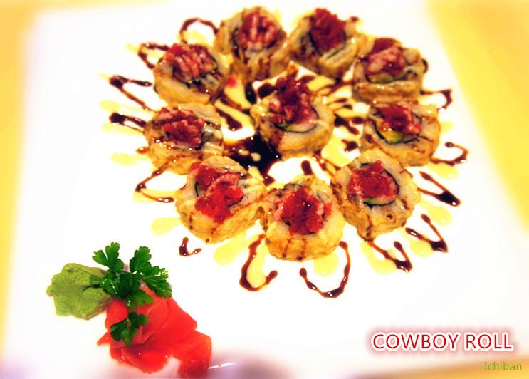 1. Cowboy Roll (10 pcs)