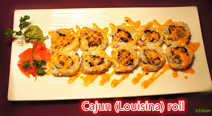 16. Cajun (Louisiana Roll) (10 pcs)