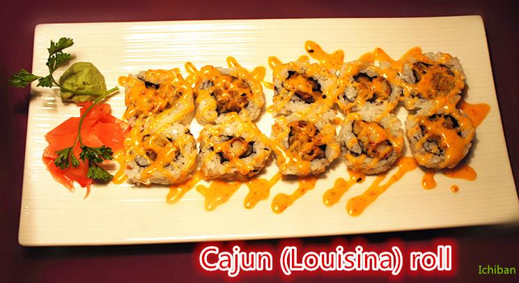 16. Cajun (Louisiana Roll) (10 pcs) Image
