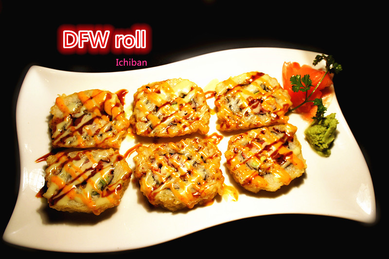 3. DFW Roll (6-7 pcs)