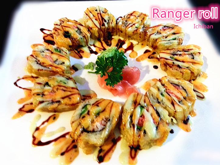 15. Ranger Roll (10 pcs) Image