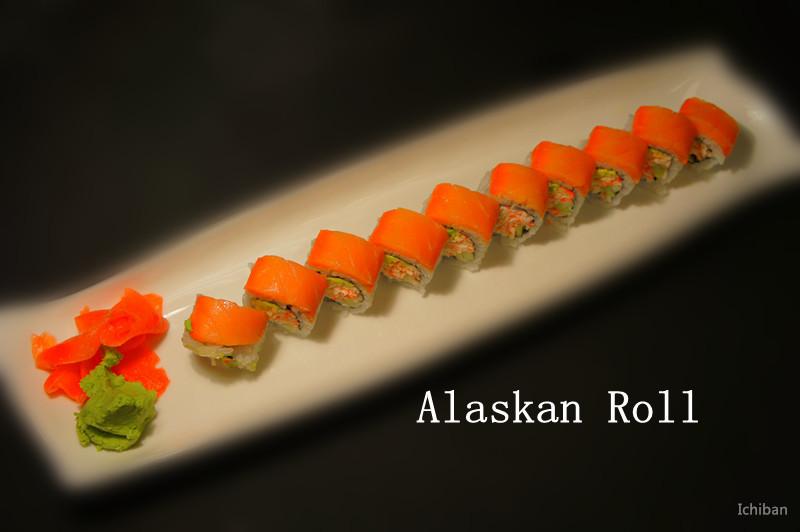 18. Alaskan Roll (10 pcs)