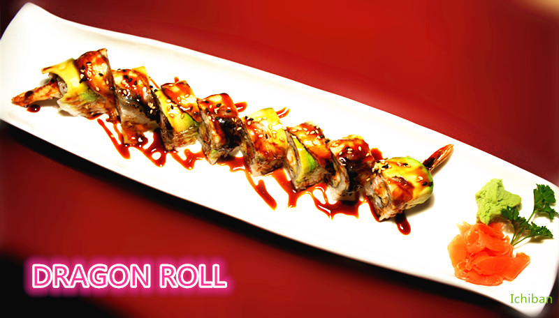 19. Dragon Roll (8 pcs)