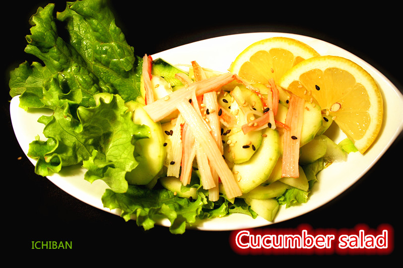 5. Cucumber Salad Image