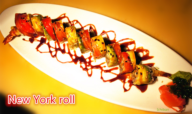 2. New York Roll (8 pcs)