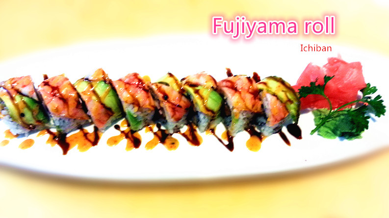 25. Fujiyama Roll (8 pcs)