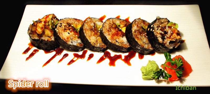 20. Spider Roll (6 pcs) Image
