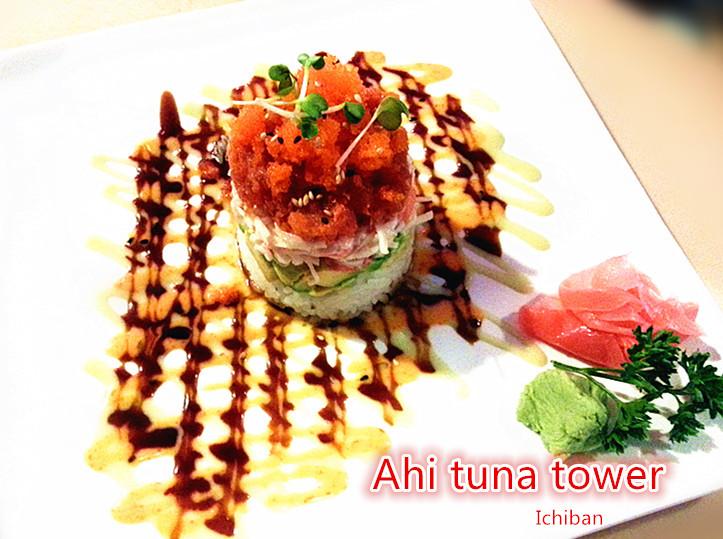Ahi Tuna Tower Image