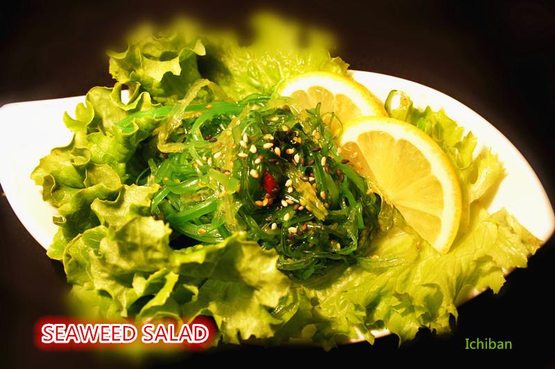 3. Seaweed Salad Image