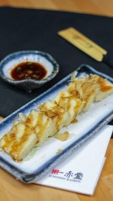 #2. Age Tofu
