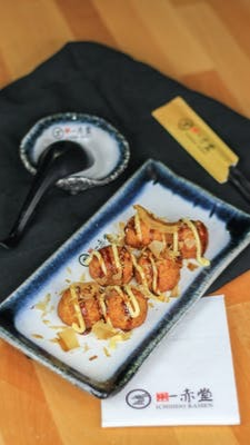 #16. Takoyaki (6 pcs) Image