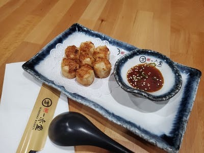 Shrimp Shumai Image