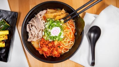 Kimchi Ramen Image