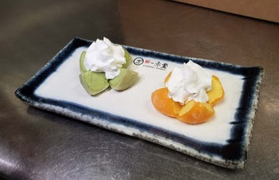 Mochi Ice Cream (2pcs) Image