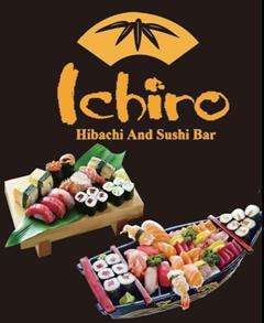 Ichiro Japanese - Trumbull